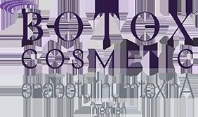 BOTOX Cosmetic Modern Hero Logo